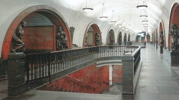 un viaggio chiamato russia mosca metropolitana la stazione piazza